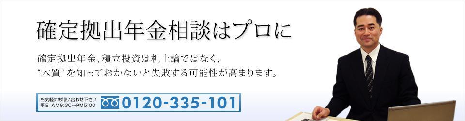 main03-401k2